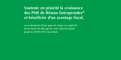 FIP Entreprendre 2020